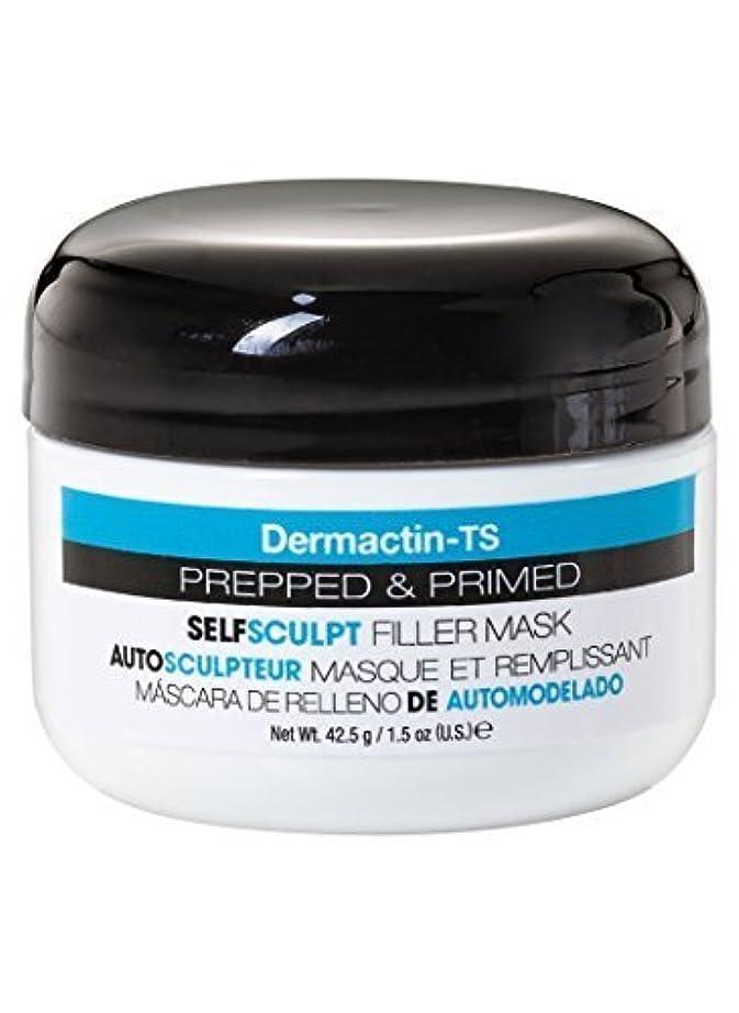 反応する歴史的レパートリーDermactin-TS Prepped&Primed 3Dフィラーマスク (並行輸入品)