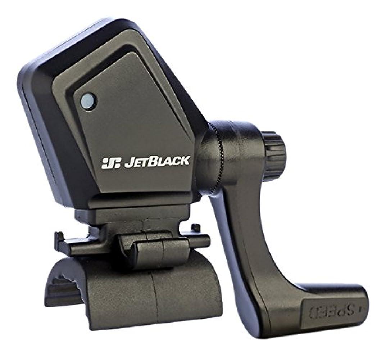 賞賛野な装置JETBLACK(ジェットブラック) JB スピード/ケイデンスセンサー JBT-102