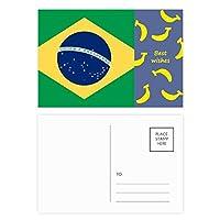 ブラジル国旗の南のアメリカ 国シンボルマークパターン バナナのポストカードセットサンクスカード郵送側20個