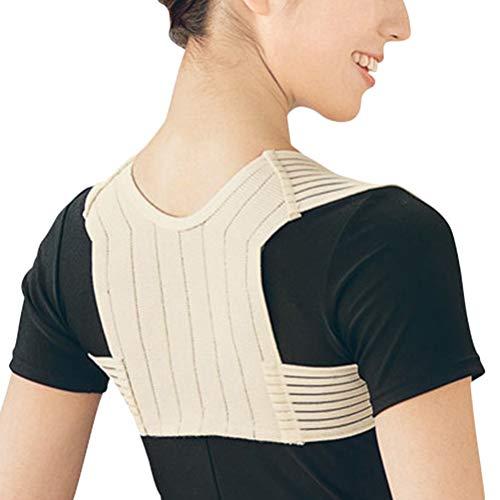 VORCOOL Geradehalter Haltungskorrektur Schulter Rücken Unterstützung Einstellbare Rückenbandage für Erwachsene Größe L (Khaki)