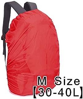 ayamaya Waterproof Backpack Rain Cover (30L-40L), Lightweight Bag Rain Cover Elastic Adjustable Rucksack Raincover Rainproof Dustproof Daypack Cover