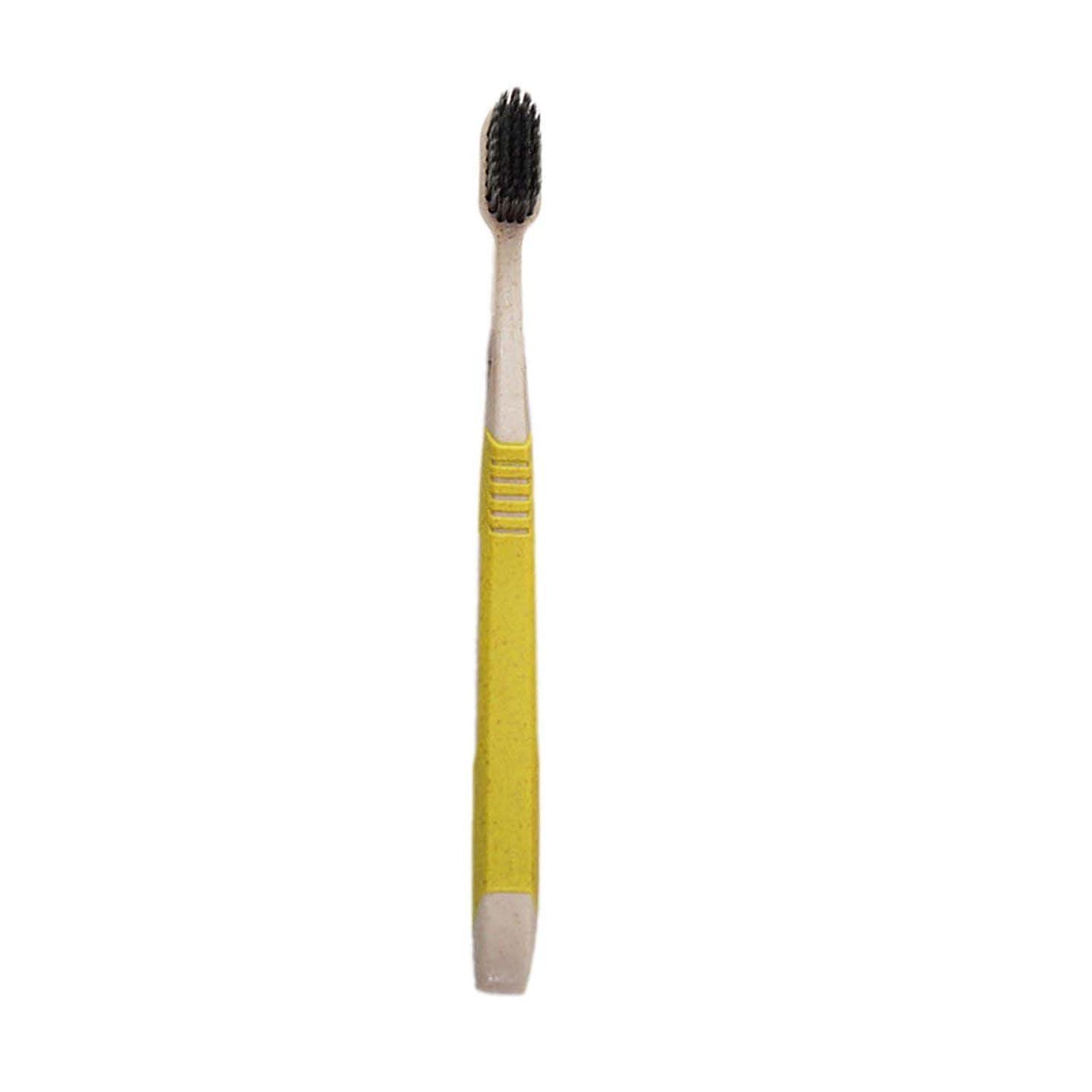 頭蓋骨州吐くK-666小麦わらの歯ブラシ歯のクリーニングブラシ竹炭毛ブラシ環境にやさしいブラシ歯のケア - 黄色