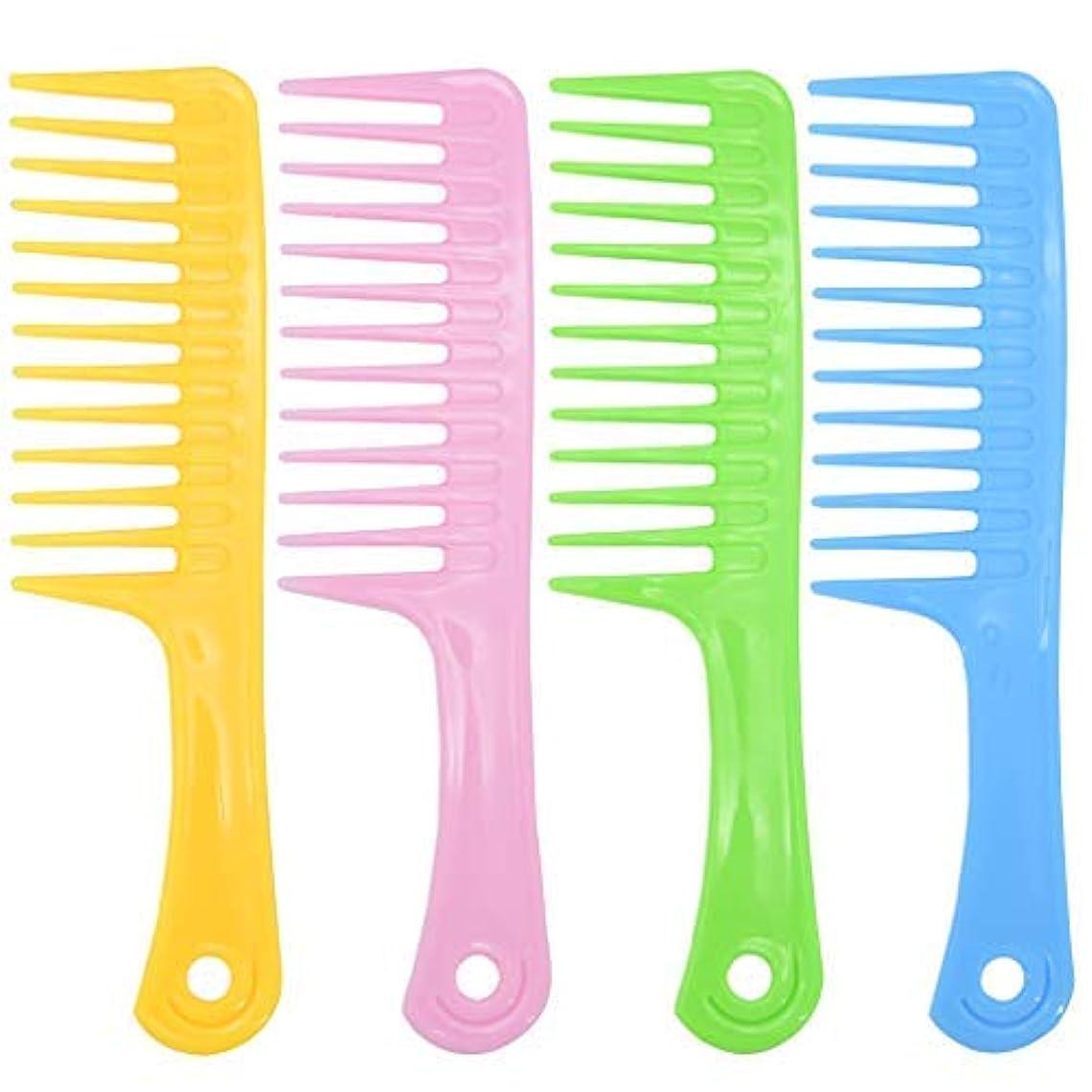 謙虚な技術ピアノを弾くAncefine 8 Pieces Large Tooth Detangle Comb Anti-static Wide Hair Salon Shampoo Comb for Thick,Long and Curl Hair,9 1/2 Inches [並行輸入品]