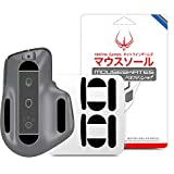 2Sets Hotline Games 3.0 Mouse Skates, Mouse Feet for Logitech MX Master 3 Wireless Gaming Mouse Feet Replacement (3rd Generation,0.8mm,Smooth, Durable,Glide Feet Pads) Professional Mice Upgrade Kit