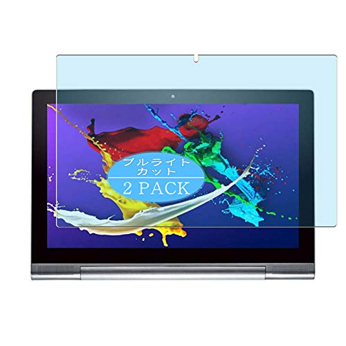 VacFun 2 Piezas Filtro Luz Azul Protector de Pantalla, compatible con lenovo Yoga Tablet 2 Pro 1380F 13.3', Screen Protector Película Protectora(Not Cristal Templado) NEW Version