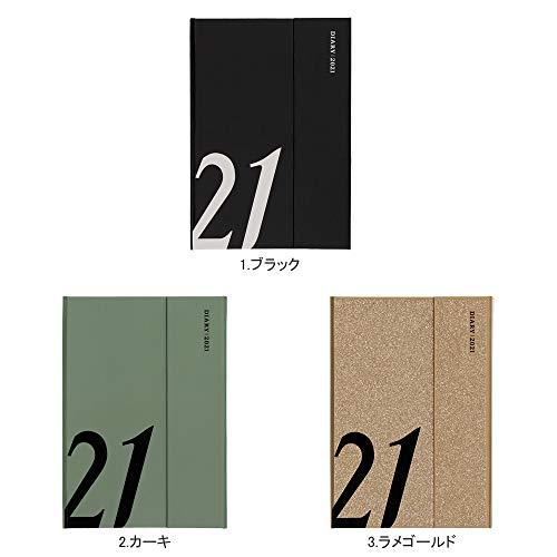 マークス手帳2021スケジュール帳ダイアリーウィークリー・レフト2020年12月始まりA6変型マグネット21ブラック21WDR-AHF01-BK