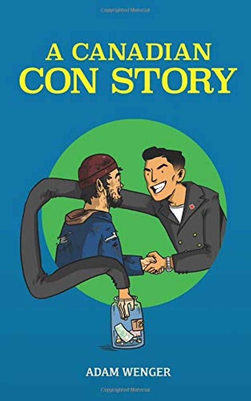 市町村ヒロイック怪物A Canadian Con Story
