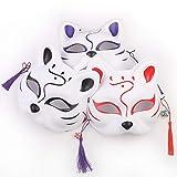 LOKIPA お面 狐 白 半面 鈴付き 3枚セット きつね 和風 仮装 仮面 狐面 ハロウィン お祭り コスプレ 小物 肝試し