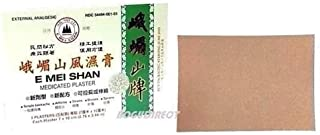 E MEI SHAN Medicated Plaster (5 plasters, 3.94 in x 2.76 in) - 9 boxes