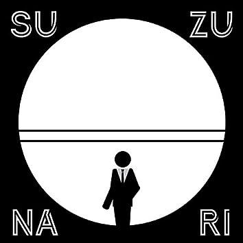 SUZUNARI