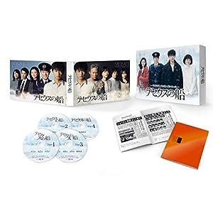 """テセウスの船 Blu-ray BOX"""""""