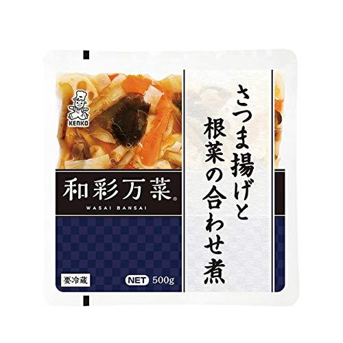 【冷蔵】 ケンコーマヨネーズ 和彩万菜 さつま揚げと根菜の合わせ煮 500g 業務用 和食 惣菜 おかず
