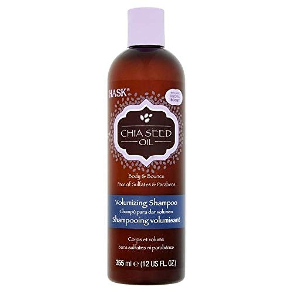 子猫リビジョン独立[Hask] Haskチアシードオイルシャンプー355ミリリットル - Hask Chia Seed Oil Shampoo 355ml [並行輸入品]