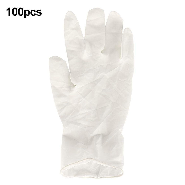 ネズミ換気教会Qiilu ラテックス手袋 使い捨て手袋 ゴム手袋 100個(中型)