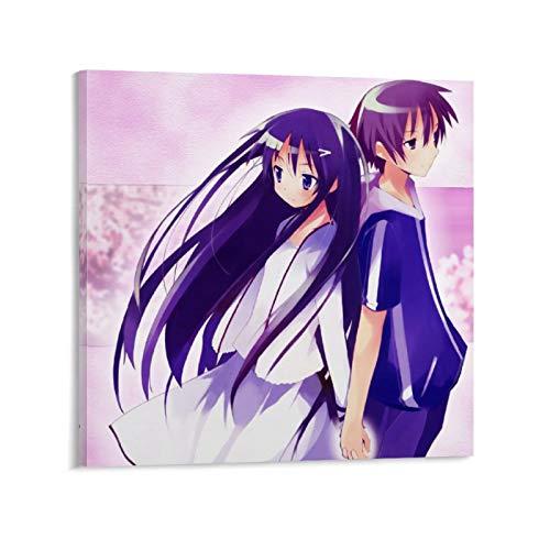DSGDS 2 pósteres de Tsuki Ga Kirei en lienzo para pared de anime japonés para paredes de dormitorio, 40 x 40 cm