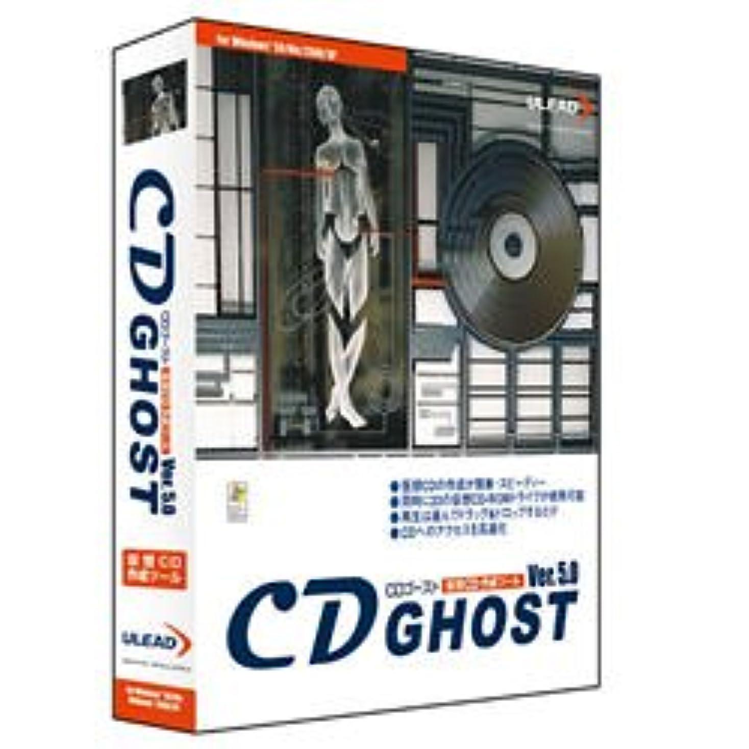今日トランペット陪審CD GHOST Ver.5.0