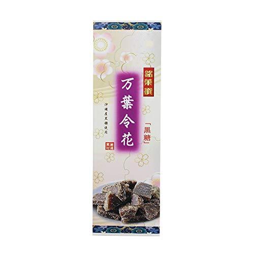 黒糖大箱 万葉令花×36本 イソップ製菓 熊本産小麦粉使用カステラ生地で特製あんを手巻きにした郷土菓子 仏事用