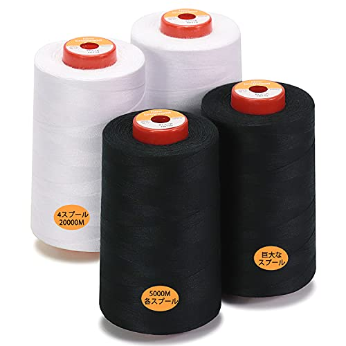 New brothread 5500Y (5000M) の 4 つの大きなコーン多目的スパン ポリエステル糸ミシン用糸ロックミシン糸 キルティング糸40S/2 (Tex27) セルガー、オーバーロック、キルティング、ピーシング、ミシン縫製用- 2白+2黒