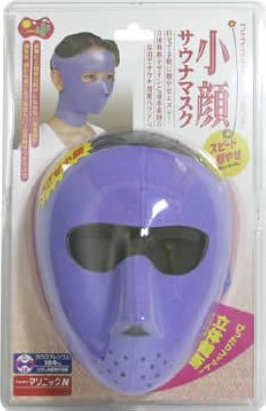 少年診断する警告するコジット 小顔サウナマスク