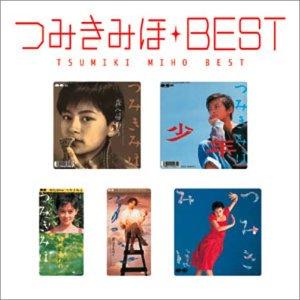 Tsumiki Miho Best