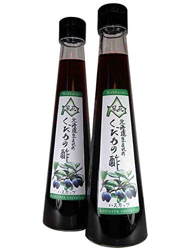 北海道名産品 飲むお酢 北海道生まれのくだもの酢 ハスカップ 200ml×2