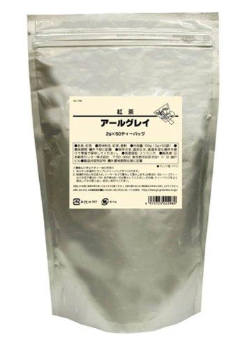 日本緑茶センター テトラ50ティーバッグ アールグレイ 2gX50
