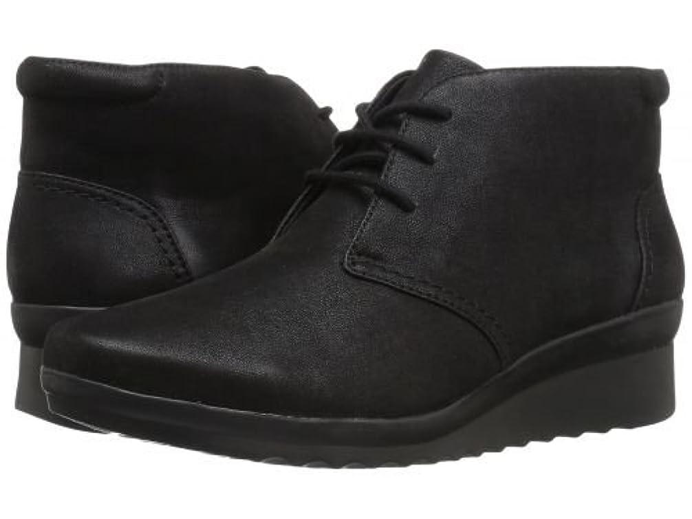 南アメリカジャケット種類Clarks(クラークス) レディース 女性用 シューズ 靴 ブーツ チャッカブーツ アンクル Caddell Hop - Black 9.5 B - Medium [並行輸入品]