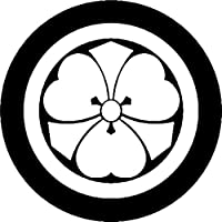 黒紋付用 家紋シール 男紋 丸に剣片喰 直径約3.9cm 6枚組