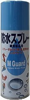 MUTOH(ムトウ) Mガード 防水スプレー 443