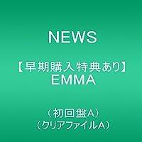 【メーカー特典あり】EMMA(初回盤A)(クリアファイルA)
