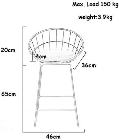 HLL Chaises, chaise de bar en fer tabourets hauts de maison d'or, chaise de salle à manger moderne chaise de bar chaise de salle à manger arrière,46x46x75cm