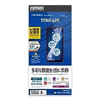 スマートフォン TONE(e20)用保護フィルム フルスペック