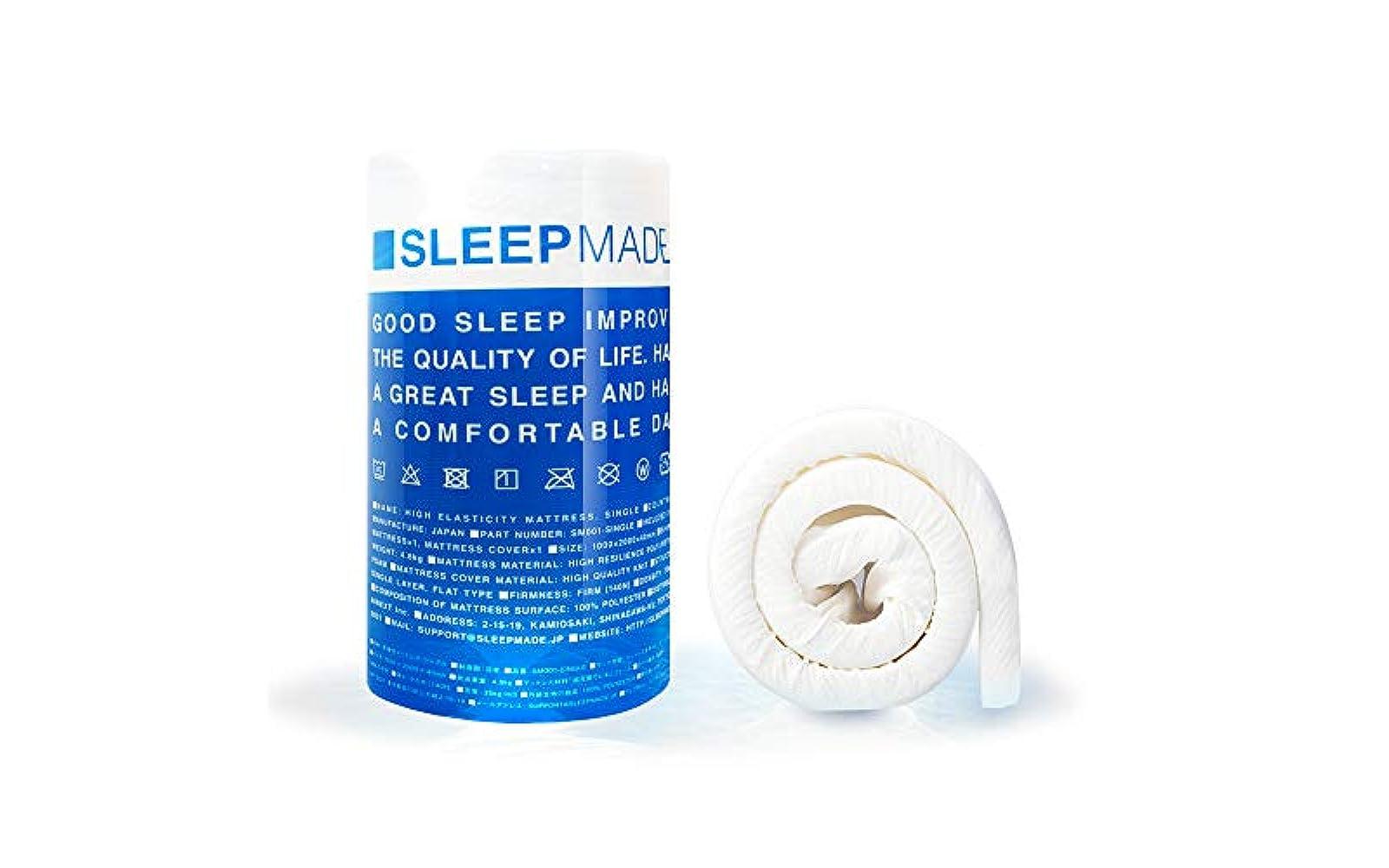 SLEEPMADE 高反発マットレス シングル | Sleepee(スリーピー)