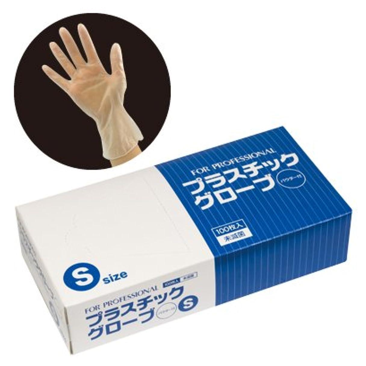 スクラブ愛人著者【業務用】 FEED(フィード) プラスチックグローブ(手袋) パウダー付/S カートン (作業用) 100枚入×10ケース (329.4円/1個あたり)