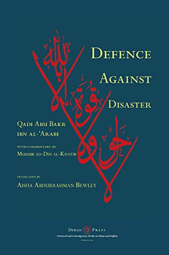 Defence Against Disaster: in Accurately Determining the Positions of the Companions after the Death of the Prophet