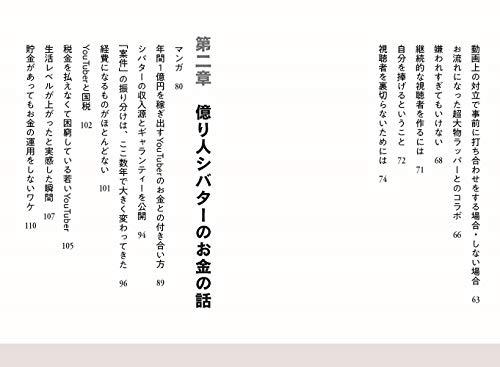 おじいちゃん 死亡 桐 崎 栄二