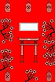 Japanese theme Notebook: 6x9 ruled notebook 110 paper with RED glossy cover: Red Japanese notebook theme ideal for pen writing