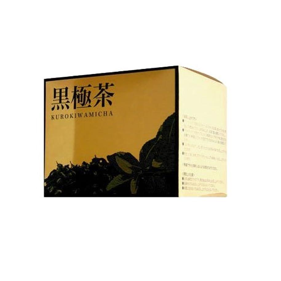 ピボット感謝している望ましい黒極茶(ゴールド) 2.5g*30包入