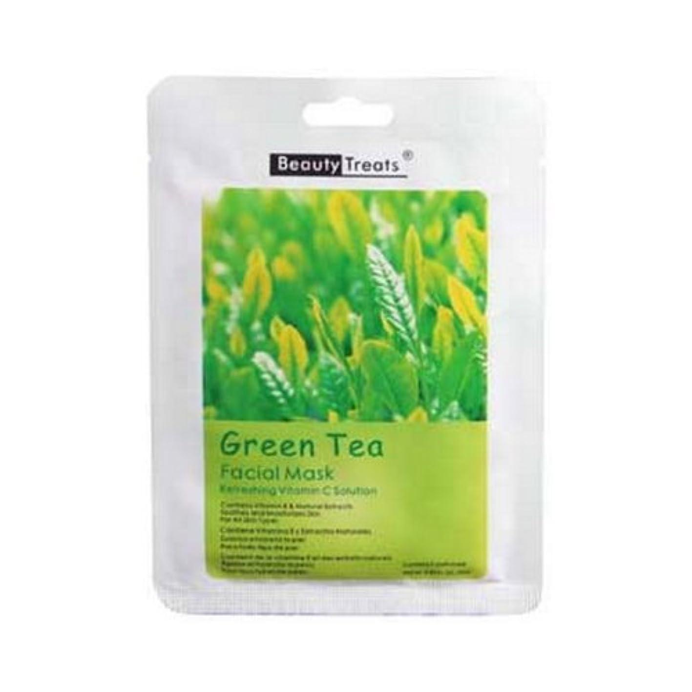 どんよりした謎めいたソビエト(3 Pack) BEAUTY TREATS Facial Mask Refreshing Vitamin C Solution - Green Tea (並行輸入品)