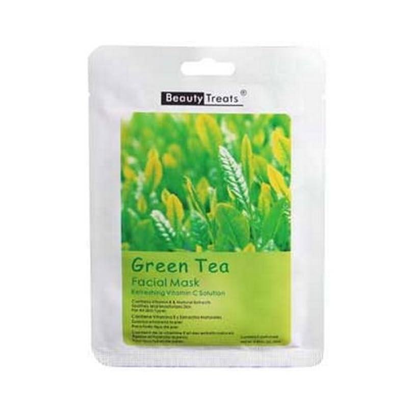 浴強盗爬虫類(3 Pack) BEAUTY TREATS Facial Mask Refreshing Vitamin C Solution - Green Tea (並行輸入品)
