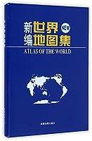 New Atlas of the World