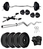 FITMAX PVC 12KG COMBO HOME GYM SET WITH ONE 3 FT CURL AND ONE PAIR DUMBBELL RODS COMES WITH GYM GLOVES