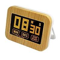 UPKOCH キッチンタイマー 大画面デジタル タイマー 磁気 タッチスクリーン 発光タイマー クッキングタイマー 目覚まし時計 調理ヘルパー (バッテリーなし)