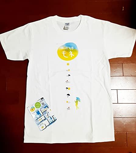 連続テレビ小説「おかえりモネ」Tシャツ(白)タイトルロゴ (Lサイズ)