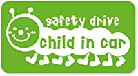imoninn CHILD in car ステッカー 【マグネットタイプ】 No.21 イモムシさん (黄緑色)