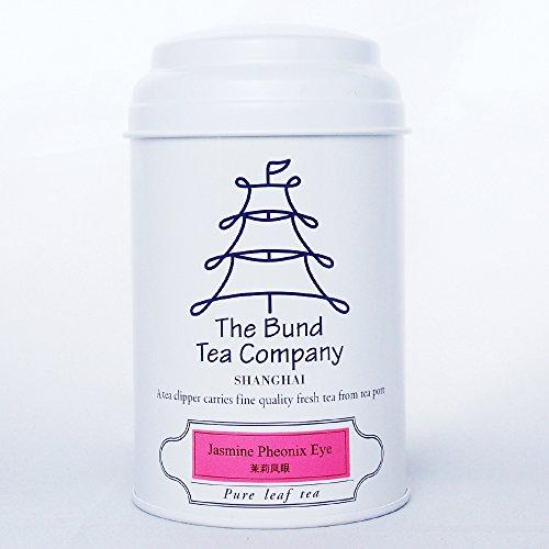 【最高級ジャスミン茶】ジャスミン・フェニックス・アイ ジャスミンティー(希少なホワイトティー白茶使用・リーフ) 50g