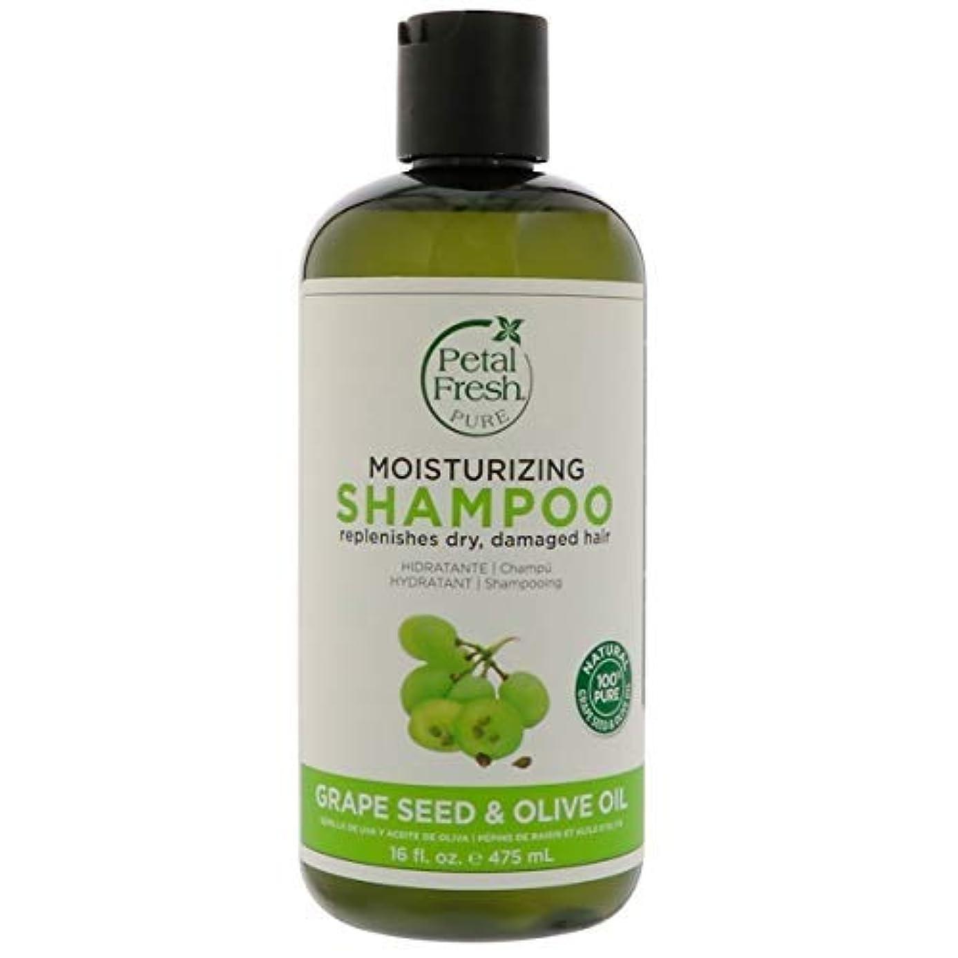 ペア抵抗チャートPetal Fresh Pure ペタルフレッシュ ピュア エイジディファイング シャンプー グレープシード &オリーブオイル 16 fl oz (475 ml) [並行輸入品]