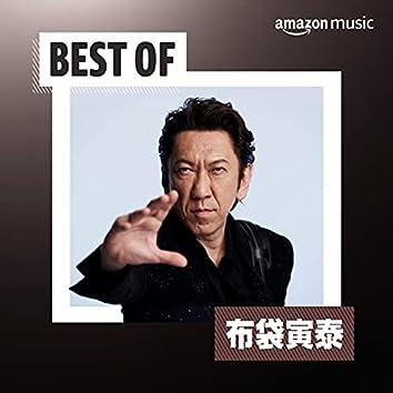 Best of 布袋寅泰