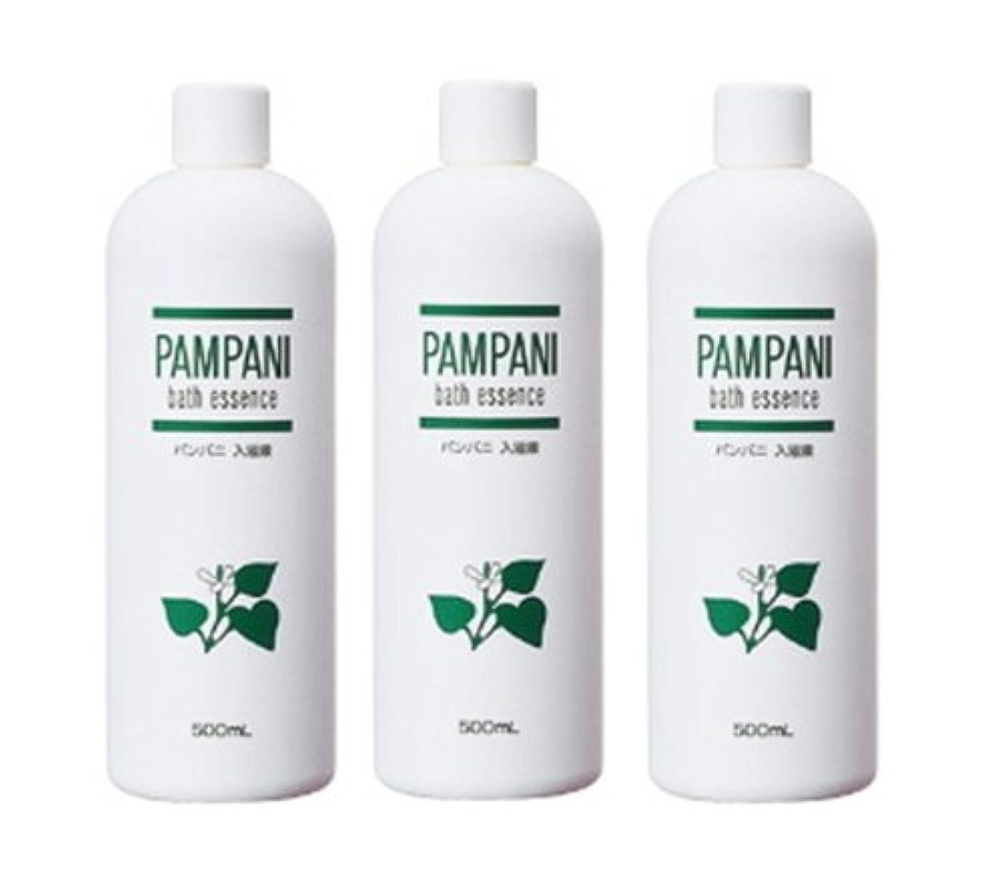 民主党仮称補助パンパニ(PAMPANI) 入浴液  (希釈タイプ) 500ml×3本組