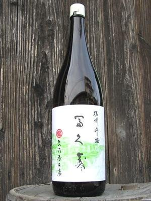 たつ乃屋本店 訳あり 冨久寿(酢) 一升瓶(1800ml)
